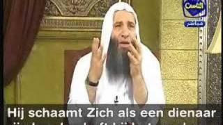 getlinkyoutube.com-Schaamte in de islam