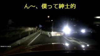 getlinkyoutube.com-【ドラレコ】紳士的運転からのDQN