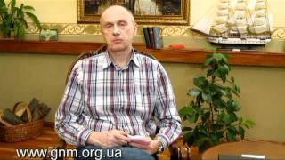 getlinkyoutube.com-Лечение суставов в домашних условиях