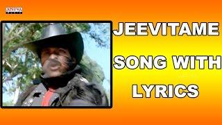 Kondaveeti Donga Full Songs With Lyrics - Jeevitame Oka Aata Song - Chiranjeevi, Radha, Ilayaraja width=