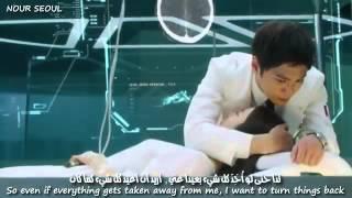 أغنية مسلسل الكوري يونغ بال Ost 2 مترجمه eng &arbi