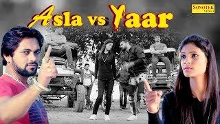 ASLA VS YAAR : Vikash Karoda,Mannu Hathira,Manisha Sharma | New Panjabi Song 2018
