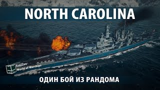 getlinkyoutube.com-Гайд про линкор North Carolina World of Warships