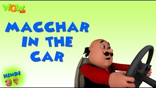 Macchar In The Car - Motu Patlu in Hindi - 3D Animation Cartoon for Kids -As on Nickelodeon