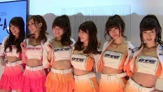 getlinkyoutube.com-大阪オートメッセ2014!綺麗なお姉さん!♯29