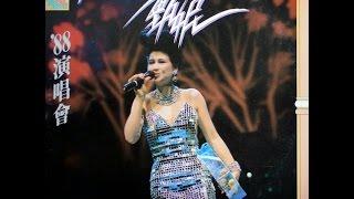 getlinkyoutube.com-甄妮 演唱會 民國 77 年,第一部分 Jenny Tseng concert 1988 Part I