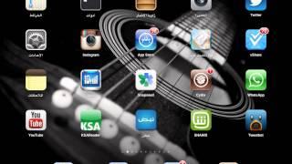 getlinkyoutube.com-كيف تحميل ماين كرافت على الايباد