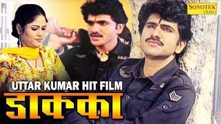 Dakka | डाक्का | Uttar Kumar, Dhakad Chhora | Hindi Full Movies | Sonotek