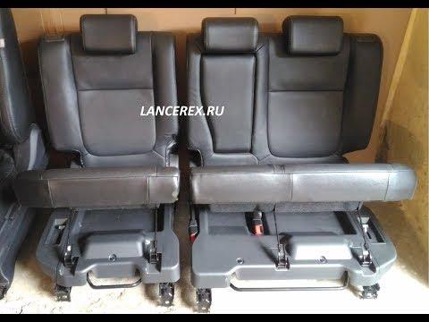 Второй ряд сидений Митсубиси Аутлендер 3 кожа