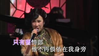 getlinkyoutube.com-呂珊 - 梭羅河之戀 (聲王星后百代金曲演唱會)