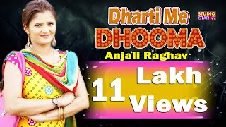 getlinkyoutube.com-2016 Latest Haryanvi Song | DHARTI ME DHOOMA #Anjali Raghav | Haryanvi Song #Haryanvi Stage Dance