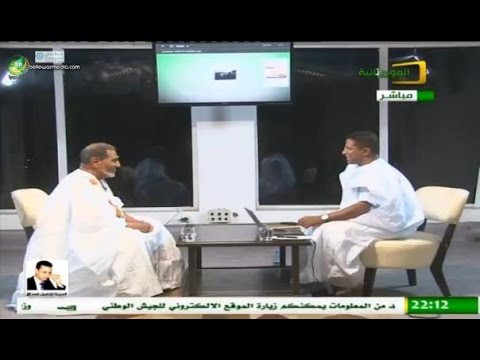 برنامج الصفحة الاخيرة مع الاستاذ احمد محفوظ ولد ابات الحلقة 3