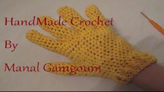 getlinkyoutube.com-كروشيه طريقة عمل جوانتي (قفازات) خطوة بخطوة # HandMade Crochet