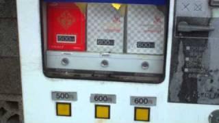getlinkyoutube.com-土休日1日1本運行のバス停脇にあるコンドーム自販機で買ってみたw