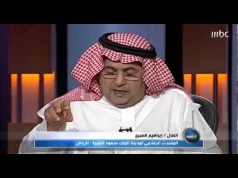 #MBC8PM - أم المعنفة