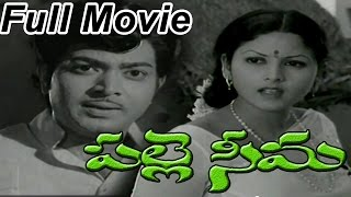 getlinkyoutube.com-Palle Seema Telugu Full Length Movie || Ranganath, Jaya Sudha & Sarath Babu