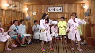 해피투게더 홍진영 경운기춤