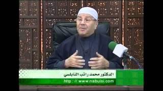 اسماء الله الحسنى - الدرس (012) - اسم الله الديان 2