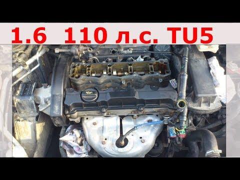 Замена прокладки клапанной крышки на Ситроен, Пежо TU5
