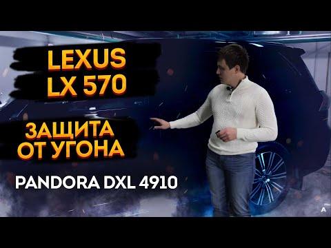 Где у Lexus LX450 находится диагностический разъем