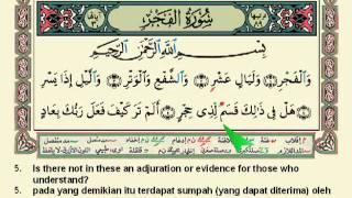 089 Surah Al Fajr - Muhammad Thoha Al-Junayd width=