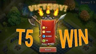 getlinkyoutube.com-Битва замков, волна Т5. Castle clash HBM T5