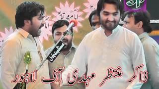 Zakir Muntazir Mehdi | Said Hussain, Dina, Jhelum | 23/03/2012