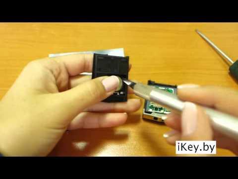 Замена батарейки в ключе Мазда 2, 3, 5, 6, СХ-7,МХ-5,RX-8 Change the battery