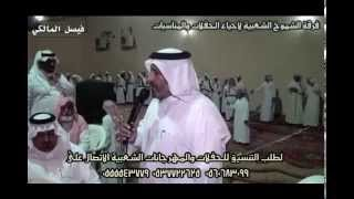getlinkyoutube.com-#نارية_عبدالله الذبياني_ ومصلح الساعدي وصالح بن عزيز وسعيد بن هضبان