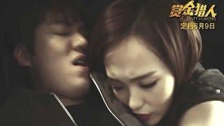 getlinkyoutube.com-Korean Actor Lee Min Most Daring Kissing Scene Lee Min Ho hot kissing scene for over a minute.