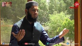 La Ilaha Illallah | Hafiz Fahad Shah | Beautiful Hamd