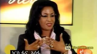 getlinkyoutube.com-Helen Show   Skin Care   Fana Assefa   RN1