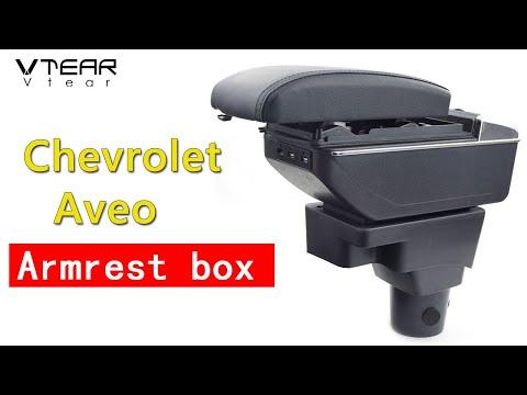 How to install vtear For Chevrolet Aveo USB armrest