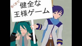 getlinkyoutube.com-【MMD Drama】 King's Game (with English Subs)