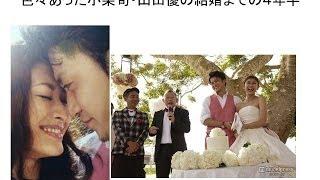 【涙腺崩壊】小栗旬・山田優結婚までの4年半まとめてみました~