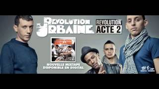 Revolution Urbaine - La Jungle
