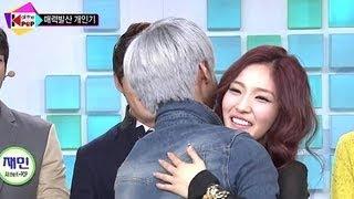 getlinkyoutube.com-All The K-pop - Entertainment Academy 1-1, 올 더 케이팝 - 예능사관학교 1-1 #01, 23회 20130305