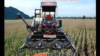 รถเกี่ยวข้าวโพดขนาดเล็ก/ World's Mini corn combine harvester