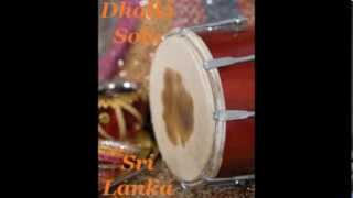 Obe Nil Nuwan Thalawe...Dholki Solo Sri Lanka