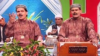 getlinkyoutube.com-Waqya - Fatma Ki Shaadi Aur Jannati Aurat | Taslim, Aarif Khan