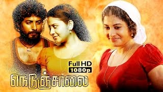 getlinkyoutube.com-Tamil New Movie 2015 Full Movie Releases  HD | Nedunchalai | Latest Tamil Movies,