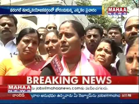 Face To Face With Konda Surekha -Mahaanews