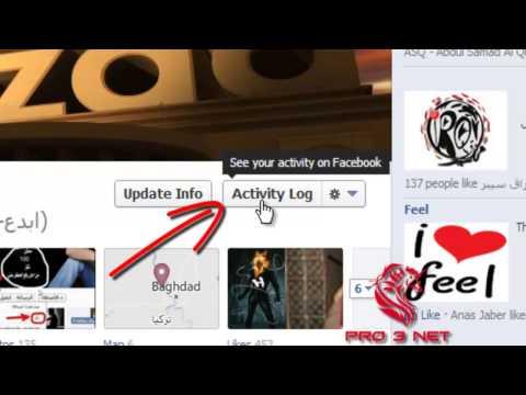 فك حظر عن التعليقات في الفيس بوك