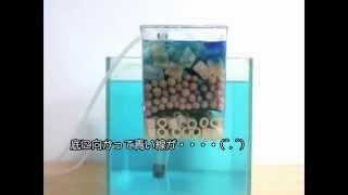 getlinkyoutube.com-サテライト濾過装置の実験