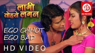 Ego chhot ego bad | Laagi Tohse Lagan | HD Video Song |  Viraj Bhatt | DRJ RECORDS width=