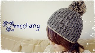 getlinkyoutube.com-ニット帽の編み方(大人サイズ)How to crochet a knitted hat for adult
