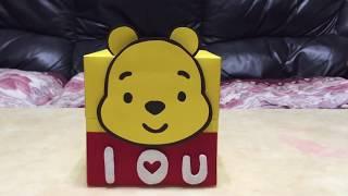 getlinkyoutube.com-小熊維尼禮物盒+5個機關