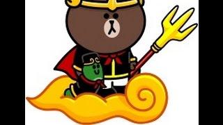 getlinkyoutube.com-LINE Rangers 2/28 新進化寵物:8☆鬥戰勝佛熊大-雷雲技能 Monkey King BROWN (Stage 192)