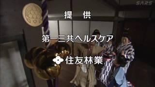 getlinkyoutube.com-Introduction to Anmitsu Hime