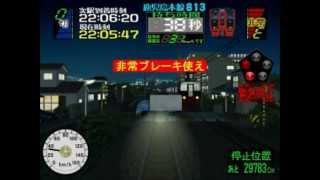 getlinkyoutube.com-電車でGO!3 通勤編 ダイヤ改正 異常踏切事故 回避失敗